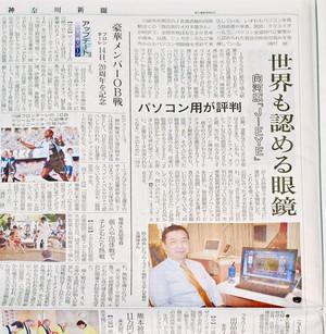 Kanagawa_np_2